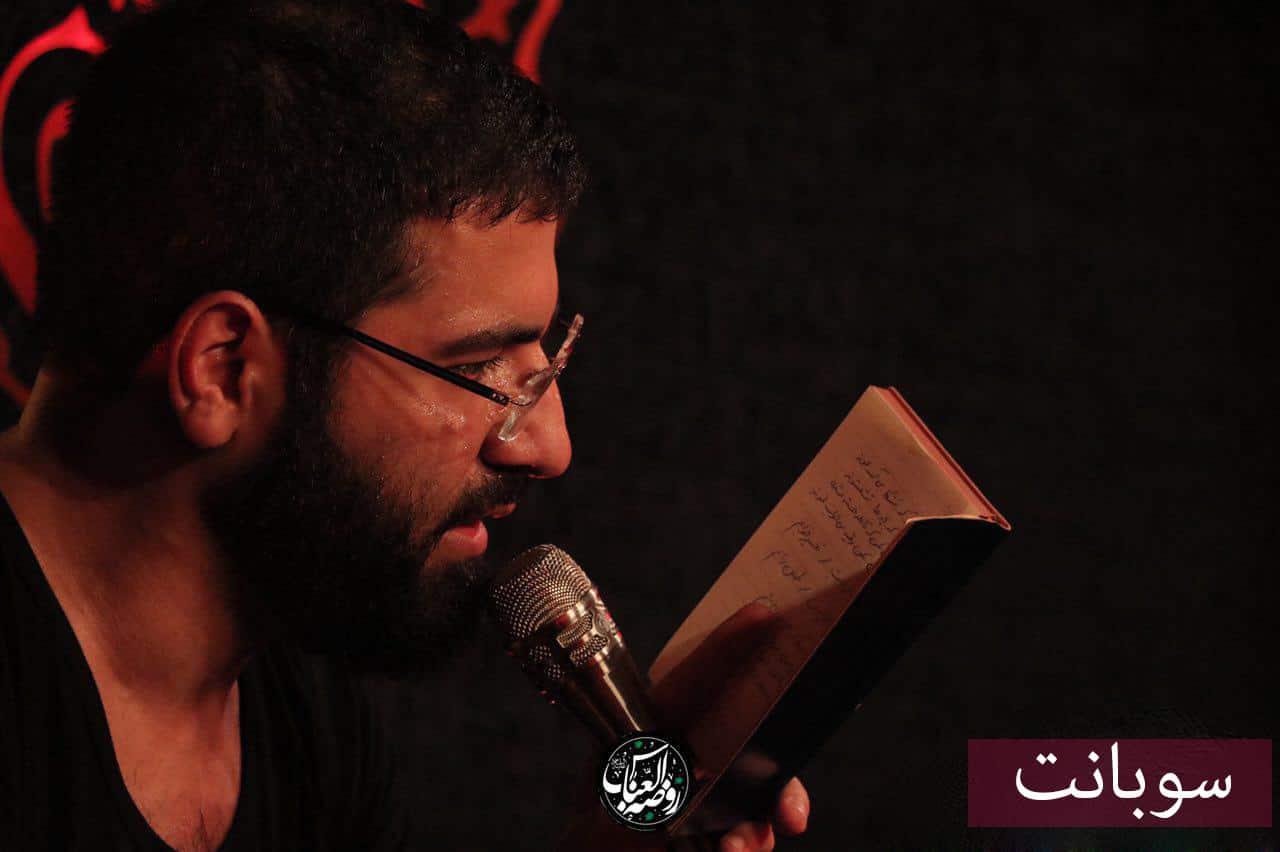 لینک کانال حاج حسین سیب سرخی